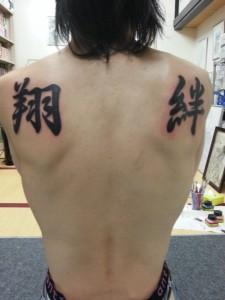 漢字 ワンポイント